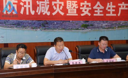 四川阆中市住建系统召开防汛减灾暨安全生产工作推进