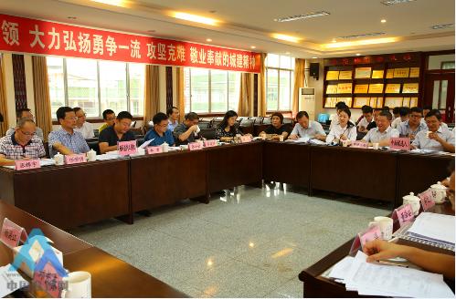 """第三届""""全球社会企业家生态论坛""""在北京盛大揭幕"""