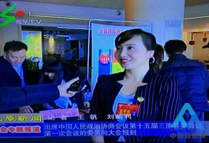 陕西实力派女歌手张静当选三原县政协委员