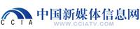 中国新媒体信息网
