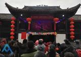 四川阆中北门乡铧厂河村举办第二届春节联欢文艺演出