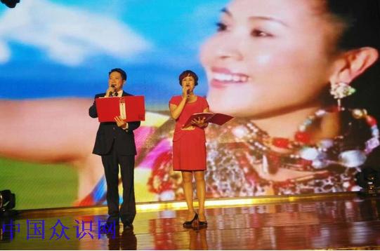 新疆乌鲁木齐市残友爱心公益联合会第一届会员大会举行